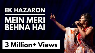 Ek Hazaron Mein Meri Behna Hai | Shreya Ghoshal |  Lyrics Video Song