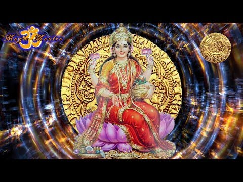 ॐ MANTRA FOR MONEY AND UNIFORM CASH FLOW ॐ MAGIC MANTRA ॐ