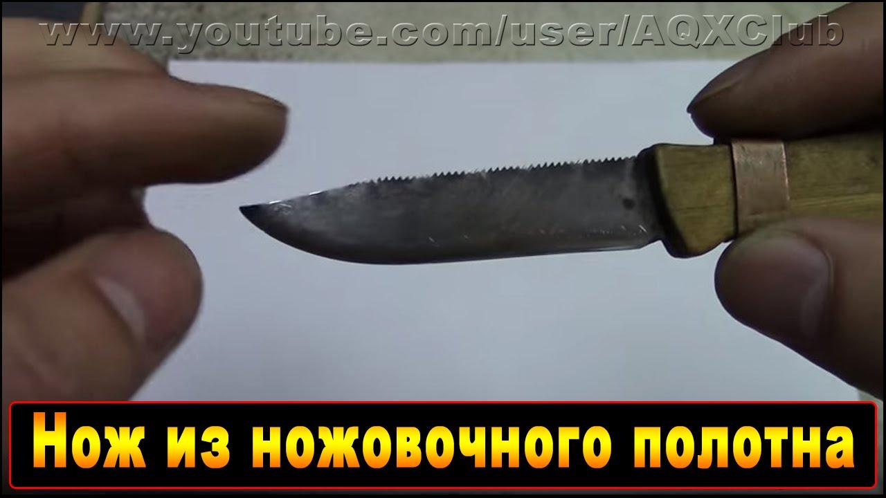 Как сделать нож из пилы своими руками фото