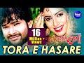 Romantic Film Song- TORA E HASARE | PAGALA PREMI I Hara, Sabyasachi | Sidharth TV