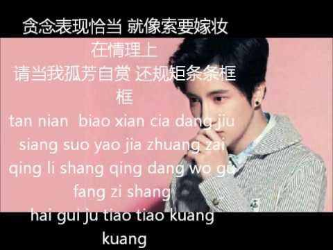 高尚—薛之谦 (歌词附拼音)gao shang-xue zhi qian (lyrics)