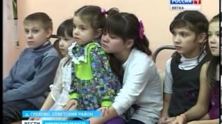 Волонтеры в детском доме (ГТРК Вятка)(Волонтеры движения