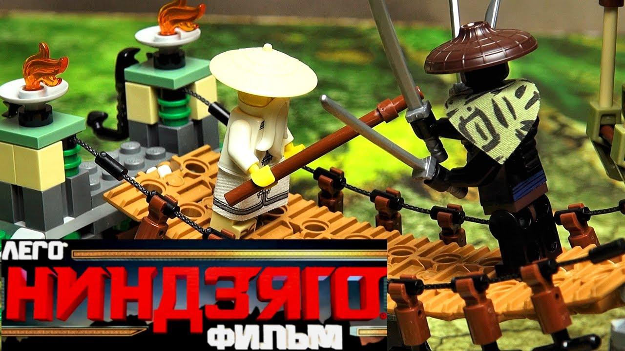 Lego ninjago movie 70608 - Ninjago saison 7 ...