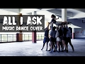 'All I Ask' Music Dance Cover | Melody Tee | DanzTechMovement