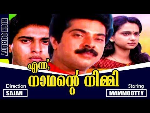 Ennu Nadhante Nimmi   Malayalam Super Hit Movie   Mammootty   Rahman   Raadhu