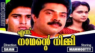 Ennu Nadhante Nimmi | Malayalam Super Hit Movie | Mammootty | Rahman | Raadhu