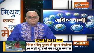 Daily Astrology, Today's Horoscope, Zodiac Sign For Sunday, 9th May, 2021