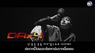 Gambar cover DAx4  THAISUB - 사이먼 도미닉 Simon Dominic