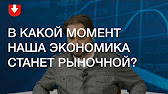 Солнечные батареи поставки по всей россии, большой ассортимент. Республике беларусь. Наши партнёры сервисные организации, имеют опыт.