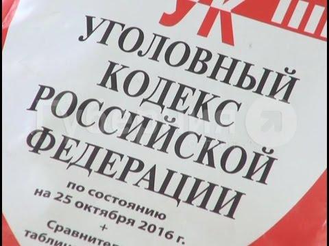 Новый подозреваемый появился в деле об убийстве младенца в Хабаровске. MestoproTV