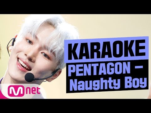 [MSG Karaoke] PENTAGON - Naughty Boy