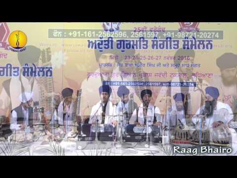 25th AGSS 2016: Raag Bhairo Bhai Bakhshish Singh Ji Student of Jawaddi Taksal