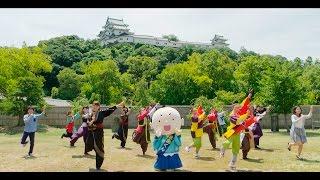 徳川吉宗公将軍就任300年を記念した和歌山市PR動画が遂に完成!!】 ...