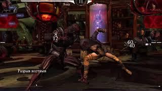 Прохождение Mortal Kombat X — Фильм. Игрофильм.  Смотреть видео онлайн.