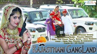 Rajasthani Gangland | Pramod Meghwal | Marwari New Song | 2019 | By Veer Production