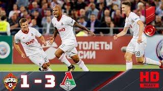 21.07.2017г. ЦСКА - Локомотив - 1:3. Обзор матча