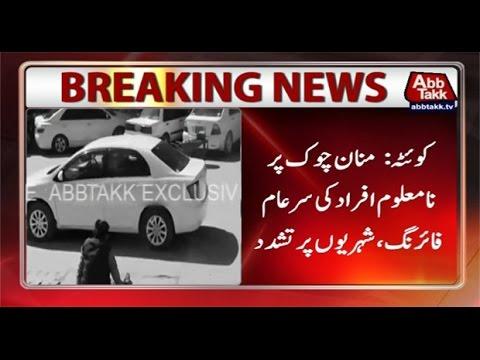 AbbTakk obtain footage of firing, tortured on citizens at Manan chowk Quetta