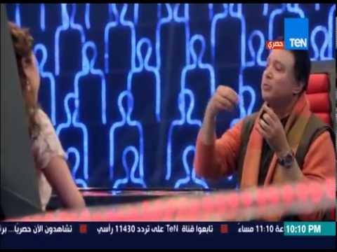 مصارحة حرة | Mosar7a 7orra - إيمان البحر درويش : أنا ضد المشاهد الجنسية احرجه بفيديو ساخن +18
