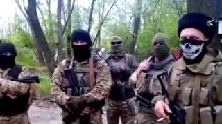 Обращение украинских боевиков 03.04.2017