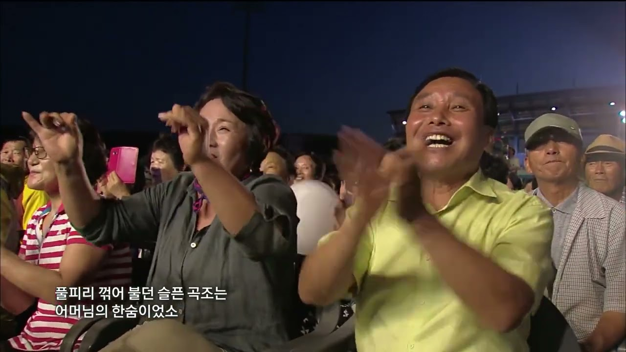 한국인이 좋아하는 노래방 인기트로트 모음 (한혜진, 이애란, 박구윤, 진성, 성용하, 진시몬, 노사연, 설운도, 김용임)