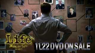 【公式】Life~真実へのパズル~ DVD15秒CM