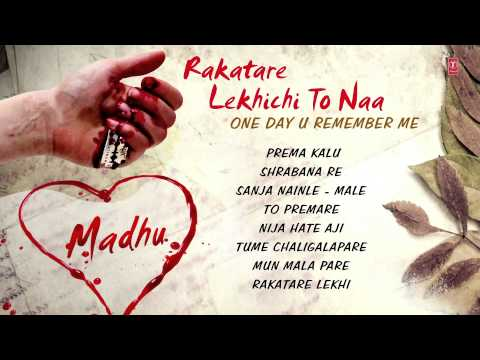 Rakatare Lekhichi To Naa - One Day U Remember Me | Oriya Jukebox |