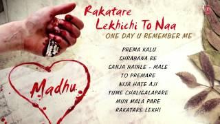 Rakatare Lekhichi To Naa - One Day U Remember Me | Oriya Jukebox |