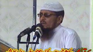MOLANA ABDUL QADIR USMAN GOJRA( ALLAH KA KHAUF )