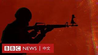 越戰結束45週年:1968大屠殺倖存者與韓國軍人的相會 - BBC News 中文