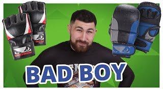 ПЕРЧАТКИ BAD BOY MMA: Legacy Safety и Training Series 2.0