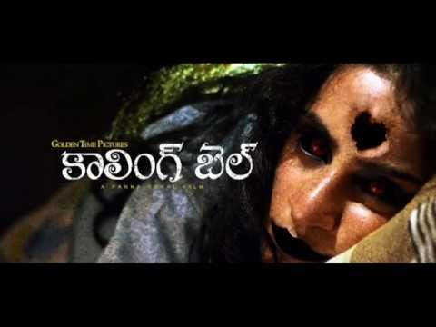 Latest Telugu Movie Slide Show - Calling Bell 2015