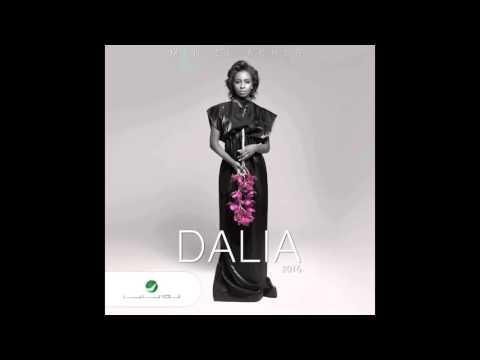 Dalia … Men El Akher | داليا … من الآخر