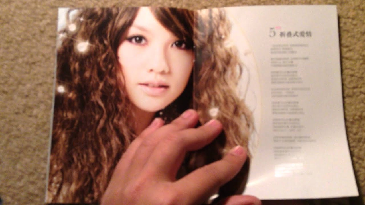 [TAIWANESE CD]: Rainie Yang - 5th album Rainie & Love ...  [TAIWANESE CD]:...