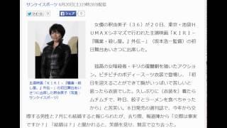 釈由美子、ピチピチボディースーツで登場「苦しいと思ったら衣装でした...