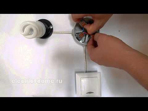 Почему мигает выключенная энергосберегающая лампа