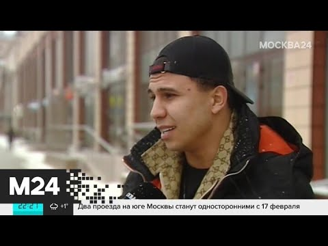 Школьник в Тюмени снял пранк на тему коронавируса - Москва 24
