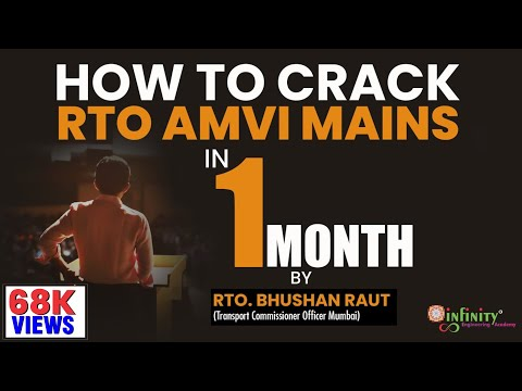 HOW TO CRACK RTO MAINS IN ONE MONTH & CAREER GUIDANCE part - 1 SEMINAR BY RTO. BHUSHAN RAUT