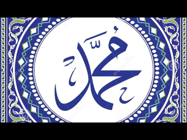 Sirah Series:  Life of the Prophet ﷺ : Untainted Family Lineage