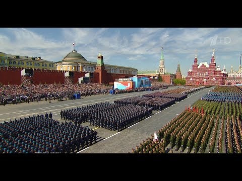 Парад Победы 2019