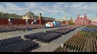 Парад Победы 2019 Москва. Прямая трансляция