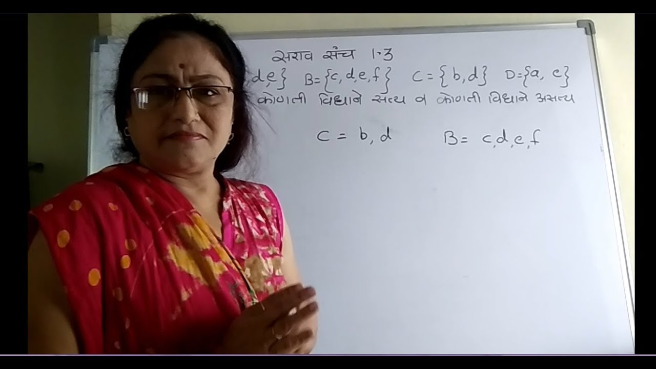 9th Class Algebra | MH-Board | Practice Set 1.3 | Part-1 | Chapter ...