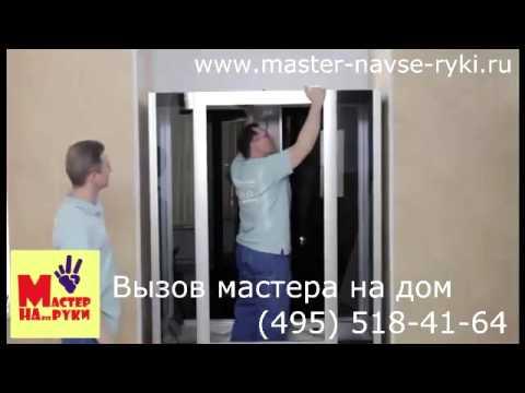 Инструкция По Сборке Душевой Кабины Adl 8034 - фото 8