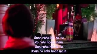 SUN RAHA HAI NA TU ( FEMALE) lyric hindi