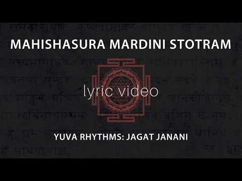 Mahishasura Mardini Stotram (Lyric Video) | Yuva Rhythms: Jagat Janani