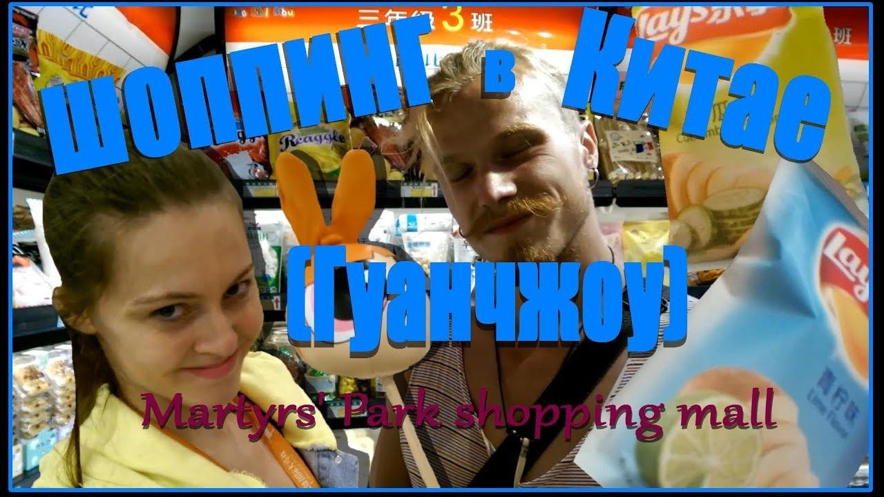 Продать волосы дорого в Украине , филиалы в каждом городе .