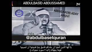 Cennetin Sesi Maşaallah Abdulbasit Abdussamed  Yürekleri Dağlıyor