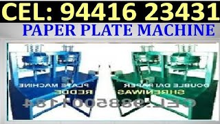 Making of machines LATEST DISPOSABLE Paper plate machine, BEST BUFFET paper plate machinery, PRICE C
