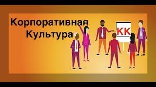видео Реферат: История Нестле