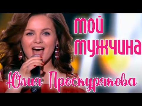 Игорь Николаев и Юлия Проскурякова - Одна надежда на любовь,(Олесечка это для тебя,от оксаны) слушать онлайн мп3