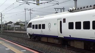 【JR九州】2018.9.14長崎駅への道②新幹線で新鳥栖駅へ。